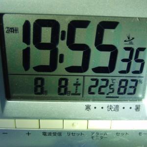 2020 灯火採集 第15戦 中部ツアー(OP版)