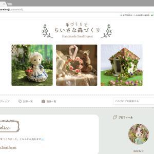 NEWブログヘッダー&ホームページ開設しました