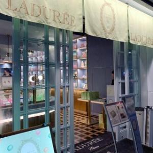 本場パリの味がここで買える‼️ 京都四条ラデュレ