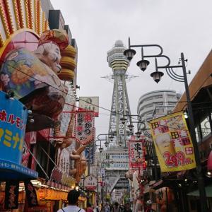 大阪で「映え」るといったらここ❗