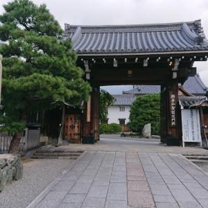 京都の秋の特別公開第一弾 聖護院門跡
