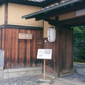 京都の高級店の雰囲気味わえるリーズナブルランチ