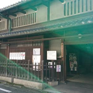 京都白川沿い穴場美術館の町家見学 並河靖之七宝美術館