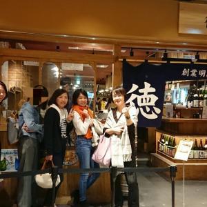 大阪梅田ルクアのバルチカで昼間からのはしご酒
