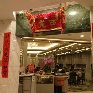 冬の香港で食べたいものといえばこれ❗