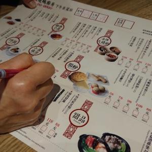 台湾初点心とタピオカミルクティーにチャレンジ