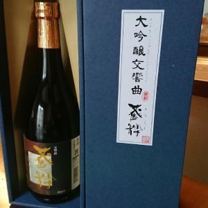 日本酒嗜むアラフィフ美女軍団でオンライン酒盛り