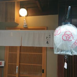 京都祇園でリーズナブルな大人女子の昼飲みお寿司ランチ