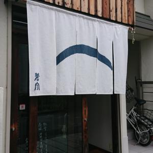 京都祇園の路地歩きで見つけたかわいいスイーツショップ