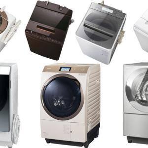 最新洗濯機で腰痛解消❗