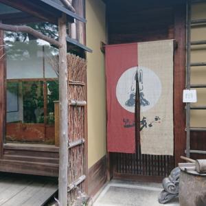 京都で昼飲みもいけるカフェ 卯サギの一歩