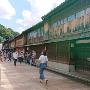 金沢の風情あるひがし茶屋街を爆笑しながら歩くアラフィフ