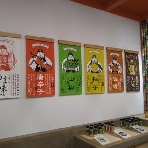 こんなところにこんな店 だから京都はおもしろい