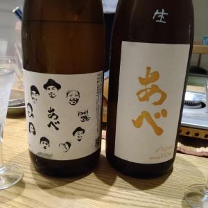 飲んですぐネット購入した絶品日本酒