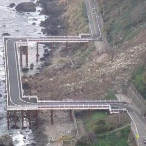 海外「早すぎだろ」 土砂崩れで道が塞がり、日本が24時間以内に用意した緊急用道路が話題に