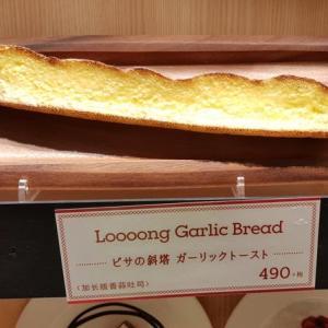 海外「日本は我々の心に訴える方法を良く知っている!」 日本のユニークなパンが話題に