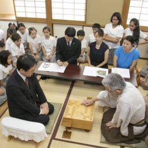 海外「日本の伝統的な座り方『正座』が新法により体罰に」