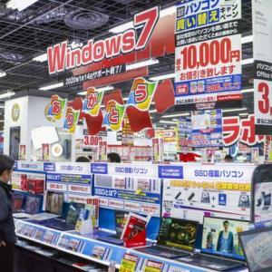海外「Windows7のサポートが終わったが、日本では1400万台のPCにリスクがあるらしい」