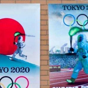 海外「頭おかしいな」 韓国が東京五輪のネガティブなイメージを広めるためにプロパガンダを流す