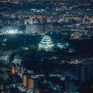 海外「この街は過小評価されているね」 名古屋の夜景が美しいと話題に