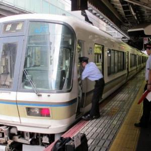 海外「日本人は定刻という概念を良く理解しているからな」 日本の鉄道会社が25秒早く出発したことを謝罪した件が話題に