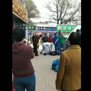 海外「『まるで武漢のよう』、中国のハルビン市で突然路上で倒れる人が現れ、都市封鎖へ」