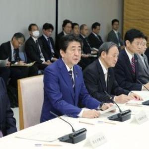 海外「日本政府がコロナと戦うために国民に新しい生活スタイルを呼びかけているぞ」