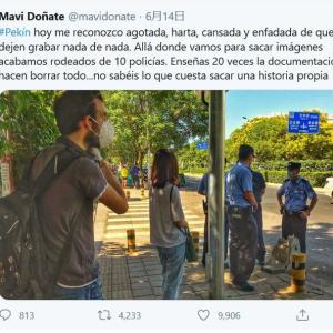 海外「スペイン国営TVの特派員が中国の報道の自由を批判。撮影する度に10人の警察が現れデータを全て削除される」