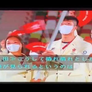 海外「五輪開会式でNHKが香港チームを『中国、香港』ではなく『香港』、台湾を『中華台北』ではなく『台湾』と紹介する」