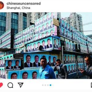 海外「自宅に習近平の写真をたくさん貼って強制取り壊しに抵抗した中国人」