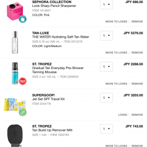 妄想旅行準備。Sephoraでネットオーダー in spring, 2020