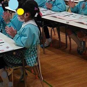 コロナウィルスの影響・・・幼稚園、いきなりの休園
