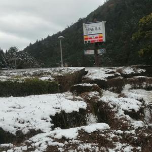 『スノーパーク洞川』に雪遊びに行ってきました その1