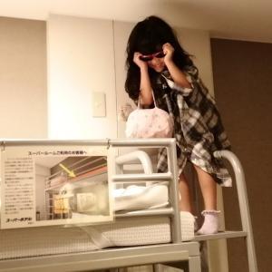 『夏休み、娘とパパの富士登山計画』富士登山前日 その2