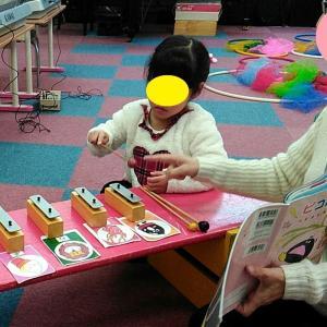 ヤマハ音楽教室幼児科の体験レッスン その1