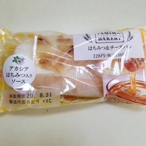 ファミマのはちみつ&チーズパンはかなりレベルが高かった