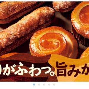 ローソンのマチノパン芳醇チョコレートのフランスパンはハードタイプの生地で食べ応えあり