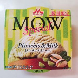 MOWモウのセブンイレブン限定ピスタチオ&ミルクが激ウマです!