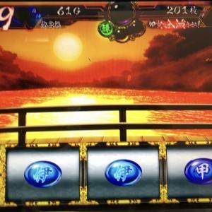 【バジリスク絆】撤去前最後の設定狙い!?設定6をツモって有終の美を飾ることはできたのか…!!