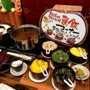 【宿泊記】ダイワロイネットホテル那覇国際通り 朝食の種類が多めで沖縄料理もたくさん!