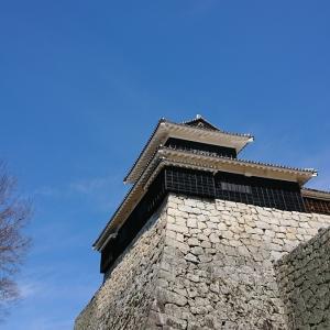 【旅行記】鯛めしと道後温泉とポンジュース蛇口と。1泊2日の松山旅行