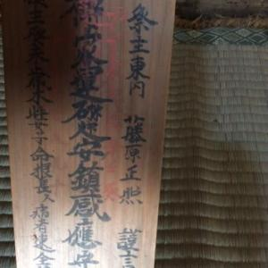 中国人は絶対に朝鮮人を信用しません その傾向です1500年も前からでしょうね 日本人はこれまで 信用してきました伊藤博文も考えた結果・・・