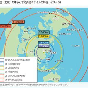 米中台湾問題でポンペオ訪台ならどうなりましょうか?アジア各地にリサイクル物流している立場では何時 途切れるか不安 常に流れておらんと困ります資源循環型り