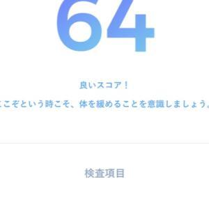 自律神経測定アプリ