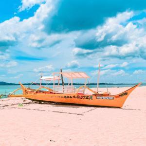 PHILIPPINES: SIARGAO: ISLAND HOPPING: GUYAM ISLAND, NAKED ISLAND, DAKU ISLAND