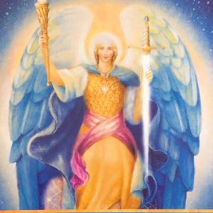 今日イチ 大天使ミカエルのメッセージ