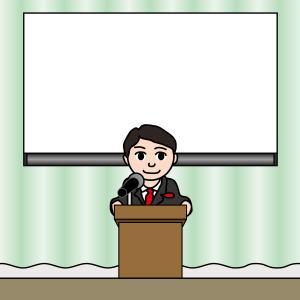 講演会は自己満足