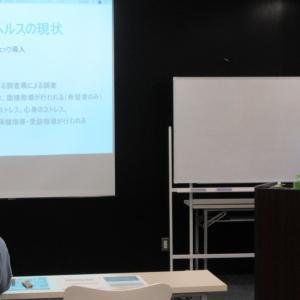 町田ファーストステップセミナーに登壇しました