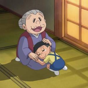 あなたには、のび太のおばあちゃんはいますか?