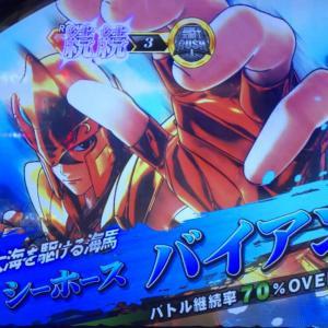 【聖闘士星矢 海皇覚醒】GBレベル3 × 継続ストック2は楽勝!そんなふうに考えていた時期が俺にもありました。。